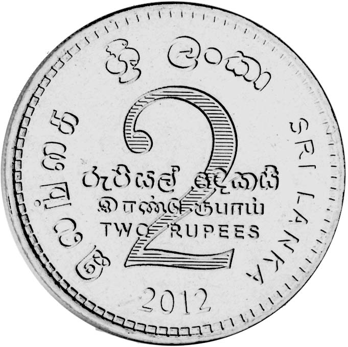 20 rupees coin weight