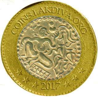 essay of china coin